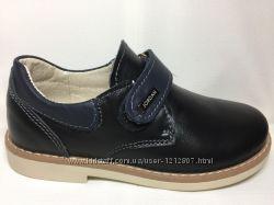 Туфли классические кожаные для мальчиков