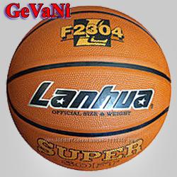 Мяч баскетбольный Lanhuna