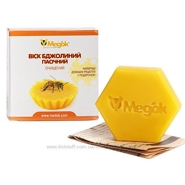Воск пчелиный 40 г