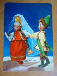 Продам открытки СССР в отличном состоянии 1961-1991гг.