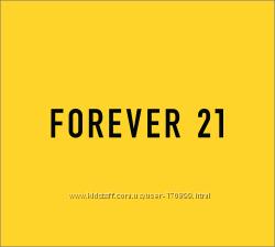 FOREVER 21 минус 20