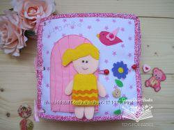 В наличии кукольный дом, развивающая книжка для девочек