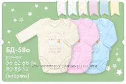 Боди для новорожденных ТМ Бемби