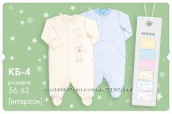 Комбинезоны ТМ Бемби для новорожденных