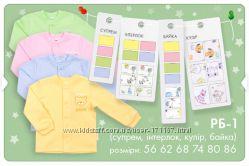 Рубашечки для малышей ТМ Бемби в наличии