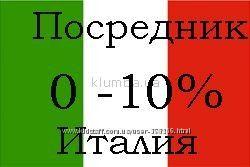 MANGO OUTLET Италия  Выкупаю каждый день под 7 и вес 4 эвро