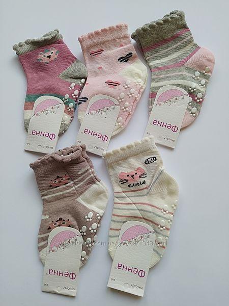 Носки детские для новорожденных бейбики с тормозами