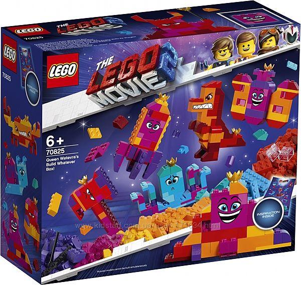 Lego Movie 2 Шкатулка королевы Многолики Собери что хочешь 70825 В Наличии