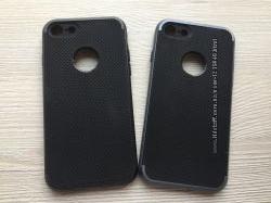 Противоударный чехол ipaky для iPhone 6 6S 7 8 в упаковке