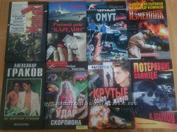 Книги из серии Детективов