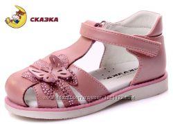 Босоножки для девочки Сказка Сандали кожаные ортопедические розовые