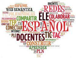 Испанский для малышей и взрослых