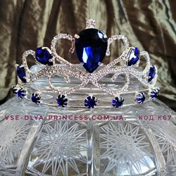 ᐈ Короны для принцессы фото, рисунки корона принцессы | скачать ... | 250x250