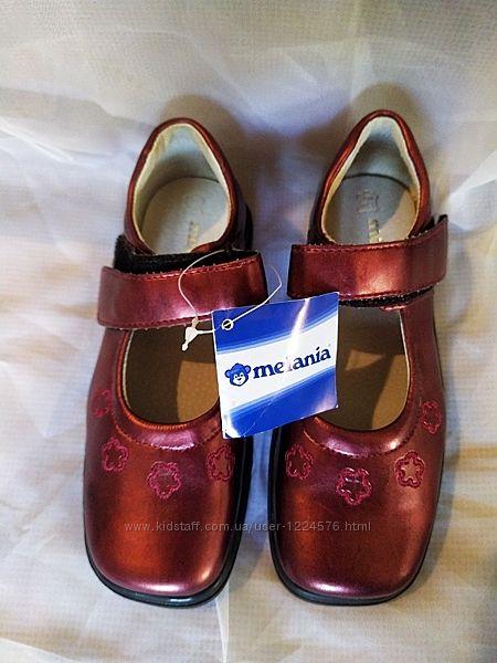 Распродажа новые детские туфли для девочки. Италия  26,27,28,29 р
