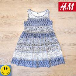 Платье сарафан H&M 4-6 лет, 104-116 см. Состояние нового