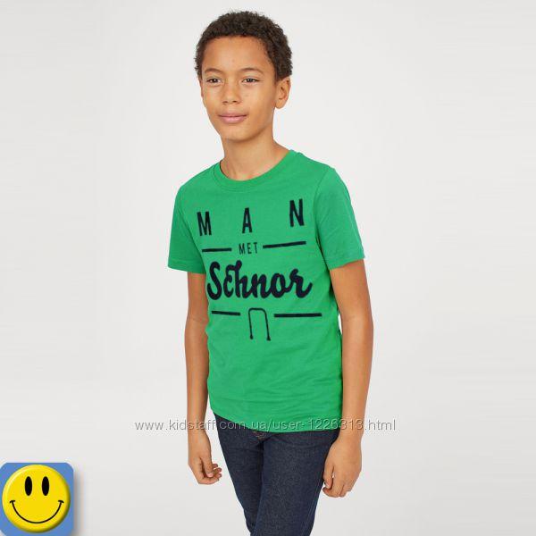 Легкая футболка Spreadshirt 11-12 лет 146-152 см.  для