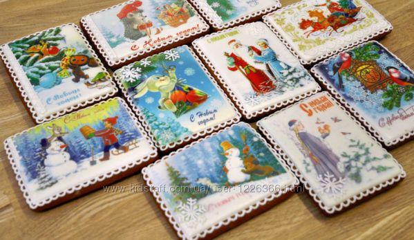 Большой имбирный пряник-открытка Новогодний