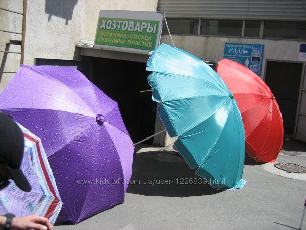Зонт пляжный, торговый, с наклоном, с серебром, клапан от 1, 8м до 3, 5м