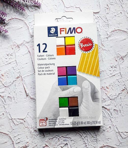 Набор полимерной глины  Фимо Fimo
