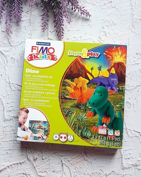 Набор полимерной глины FIMO Kids Dino
