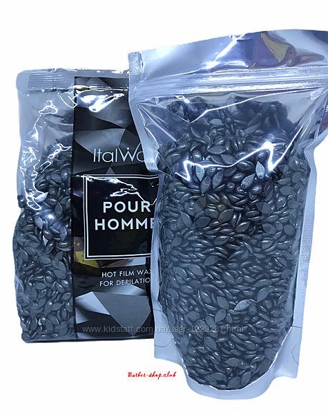 Italwax воск в гранулах 200 гр. ручная расфасовка