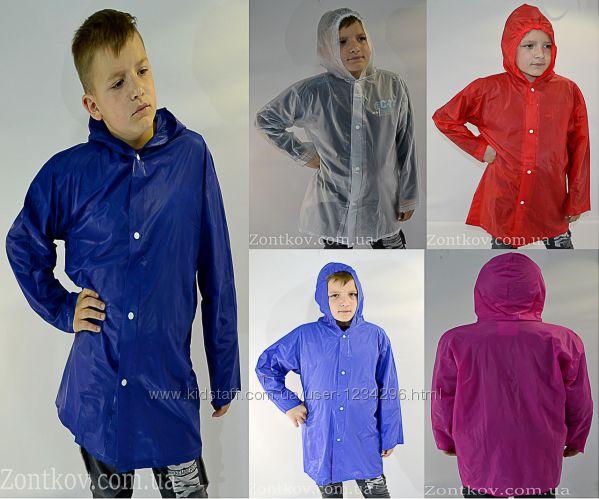 Подростковый дождевик  на кнопках Feeling Rain детям от 6-х  до 14-и лет