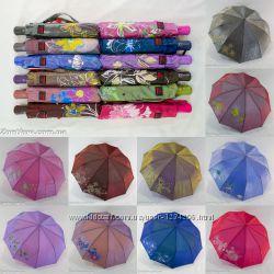 Женский зонт хамелеон с узором и качественным каркасом от фирмы Bellissimo