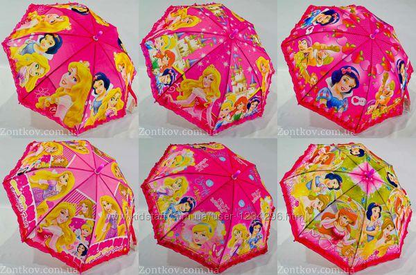 Детский зонт с рюшей для девочек на 5-9 лет от фирмы Paolo