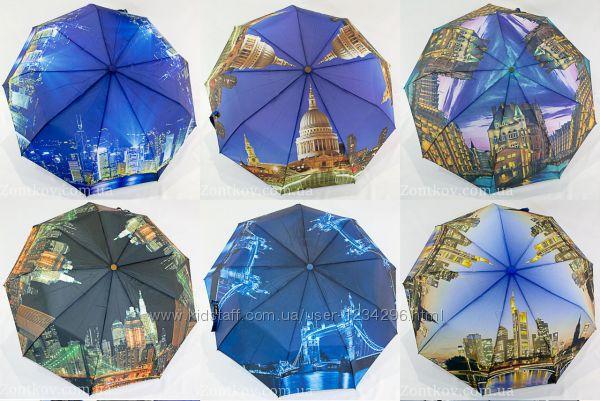 Зонт женский полуавтомат город 815 от фирмы Lantana