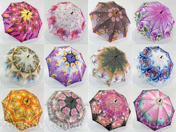Женский зонтик трость абстракция от фирмы Lantana