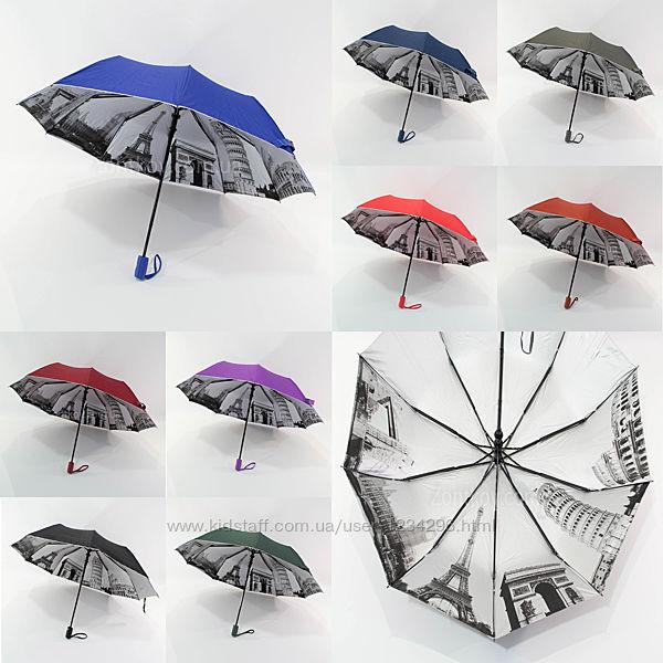 Женский однотонный зонтик полуавтомат 315 с узором изнутри и тефлоновой пр