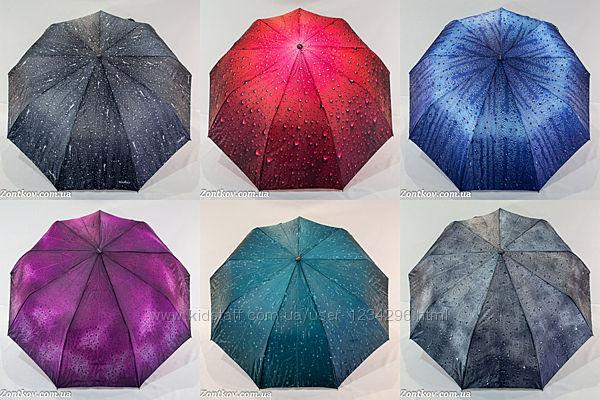 Складной женский зонт полуавтомат капли 3D 86.
