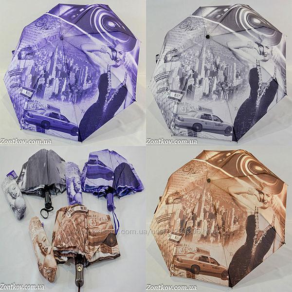 Молодежный зонт полуавтомат Мэрилин Монро от Feeling Rain