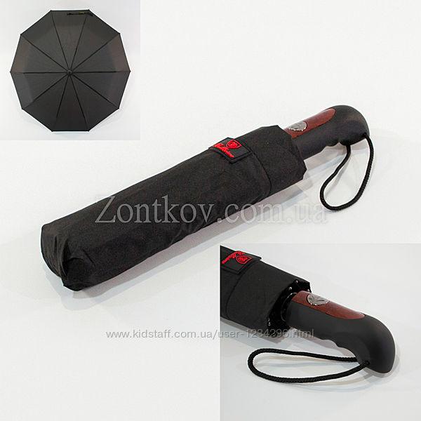 Мужской зонт полный автомат с каркасом анти-ветер от Bellissimo &8470601.