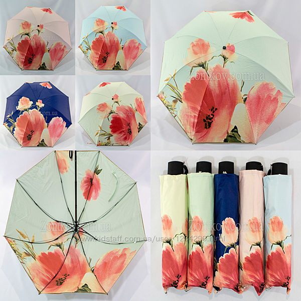 Складной зонтик с двойной тканью и обратным сложение от фирмы Ansu 976.