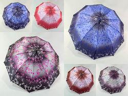 Складной зонт полуавтомат сатин на 10 спиц от т. м. Bellissimo 401