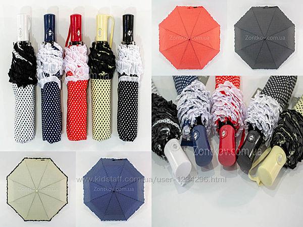 Зонтик полный автомат в горох и с рюшей от т. м. Feeling Rain 316A