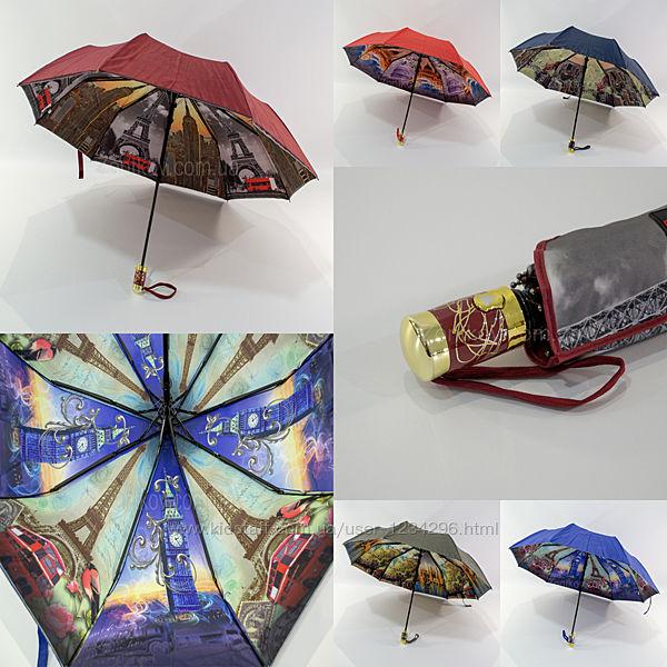 Складной зонт полуавтомат с двойной тканью и городом изнутри от Bellissimo