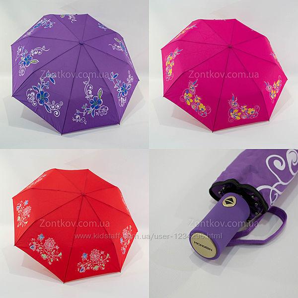 Женский зонтик полный автомат abstraction от Monsoon 8030