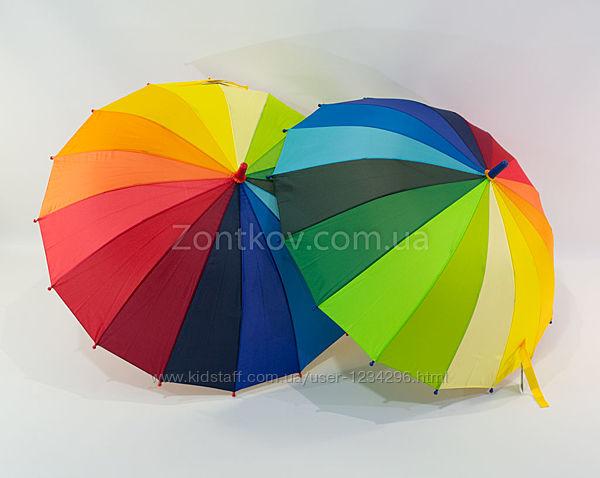 Радужный подростковый зонтик для школьника на 16 спиц от фирмы Flagman 50С