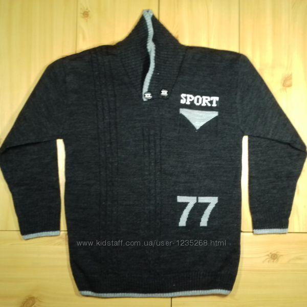 Детский свитер для мальчика рр. 110-134