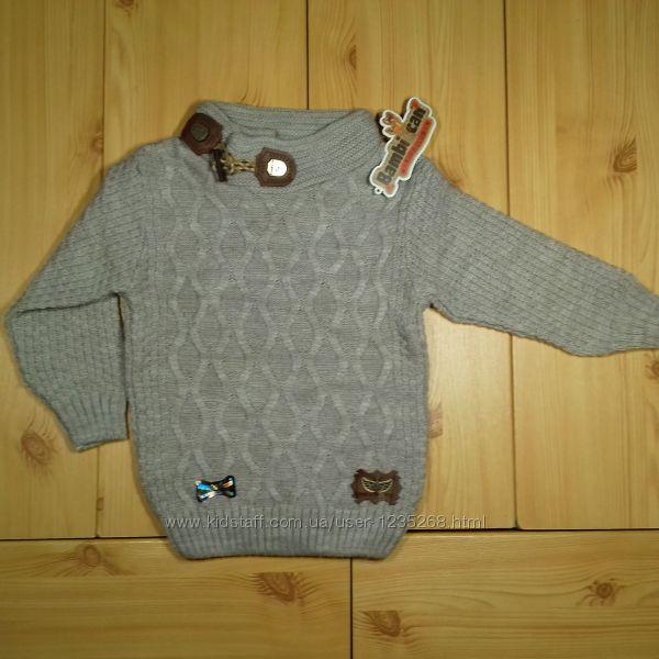 Детский свитер для мальчика на 1-2, 3-4 года