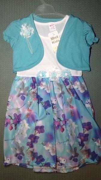 Детское нарядное платье девочке Орхидея Турция 3-5 лет Beebaby Бибеби