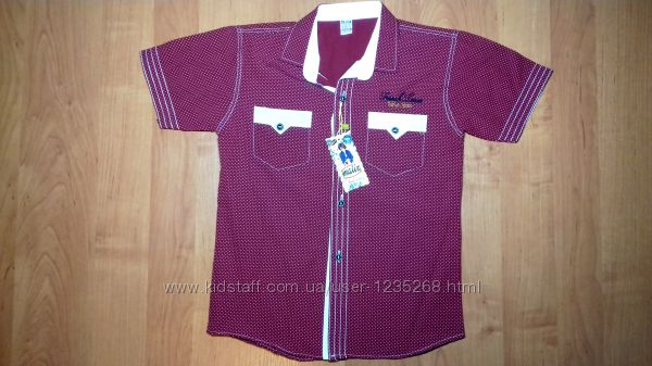Детская рубашка для мальчика Beebaby Бибеби