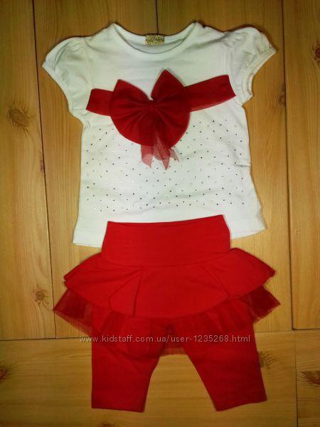 Детский нарядный костюм для девочки Beebaby Бибеби