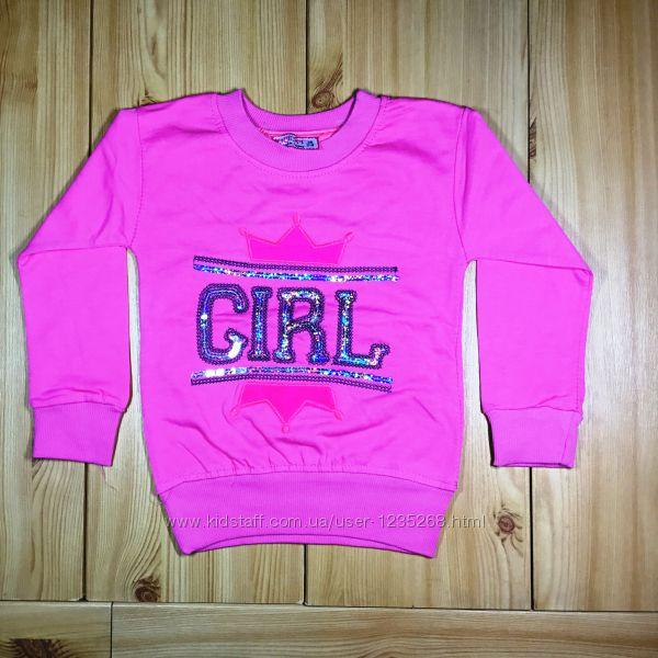 Детский теплый батник для девочки Girl рр. 98-128 Beebaby Бибеби