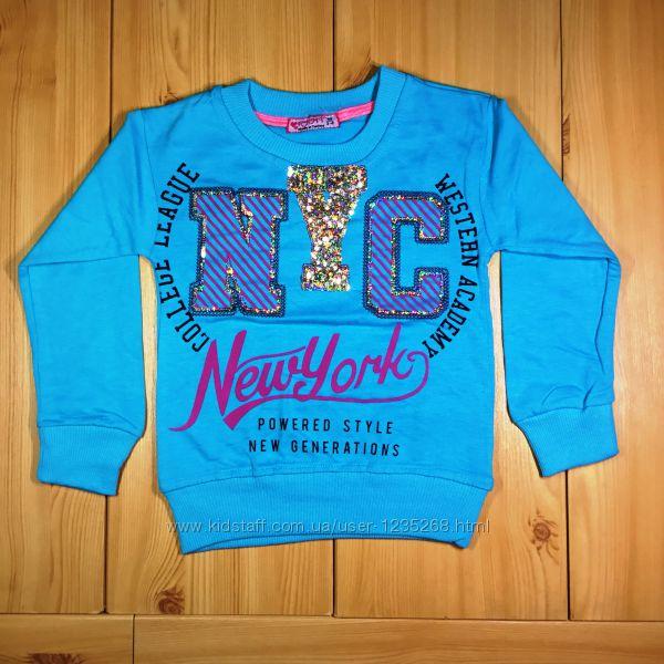 Детский теплый батник для девочки NYC рр. 92-128 Beebaby Бибеби