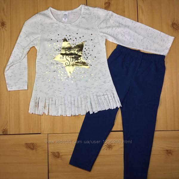 Нарядный костюм для девочки Звезда на возраст 2-6 лет Beebaby Бибеби