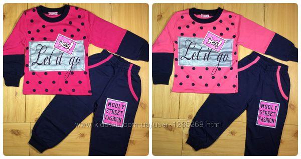 Утепленный костюм для девочки рр. 98-122 Beebaby Бибеби