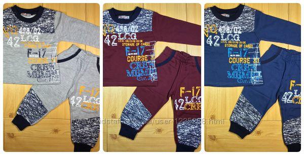 Теплый спортивный костюм 3 цвета для мальчика рр. 80-104 Beebaby Бибеби